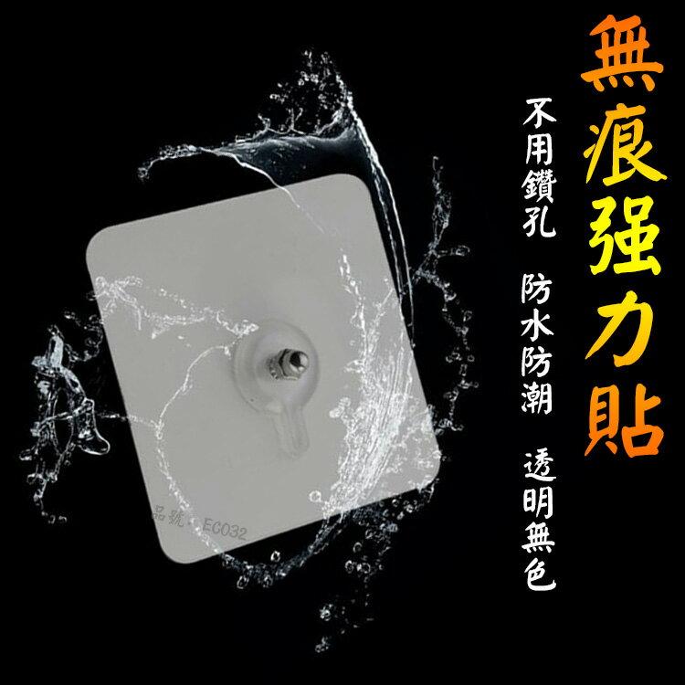 EC032 透明無痕強力貼(單釘)72*72mm 易利裝生活五金 無痕貼螺絲牙節 免鑽孔 防潑水 耐重 收納