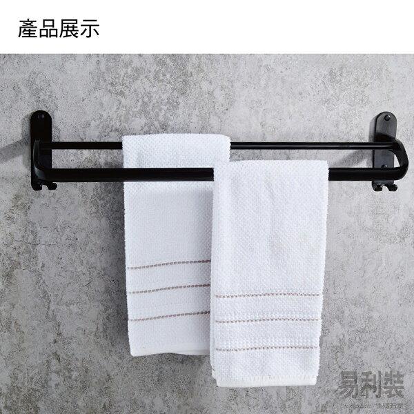 EC080雙桿毛巾架浴室毛巾架太空鋁毛巾架現代黑毛巾桿