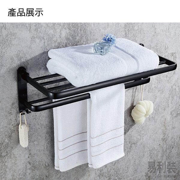 EC081浴室浴巾置物架雙桿毛巾架浴室毛巾架太空鋁置物架現代黑浴巾架