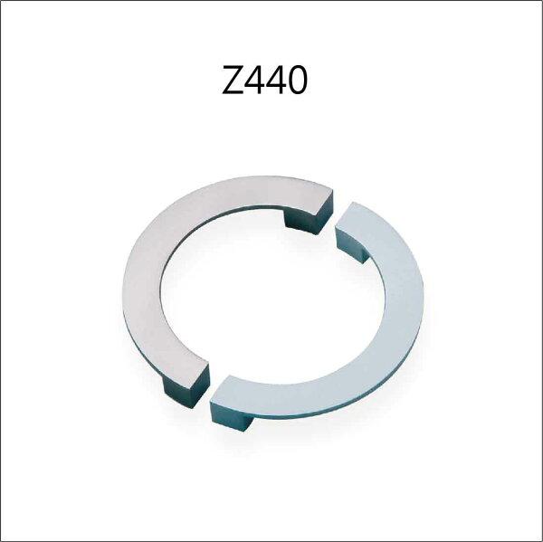 Z440(單支)櫥櫃抽屜把手門把取手門鈕拉手
