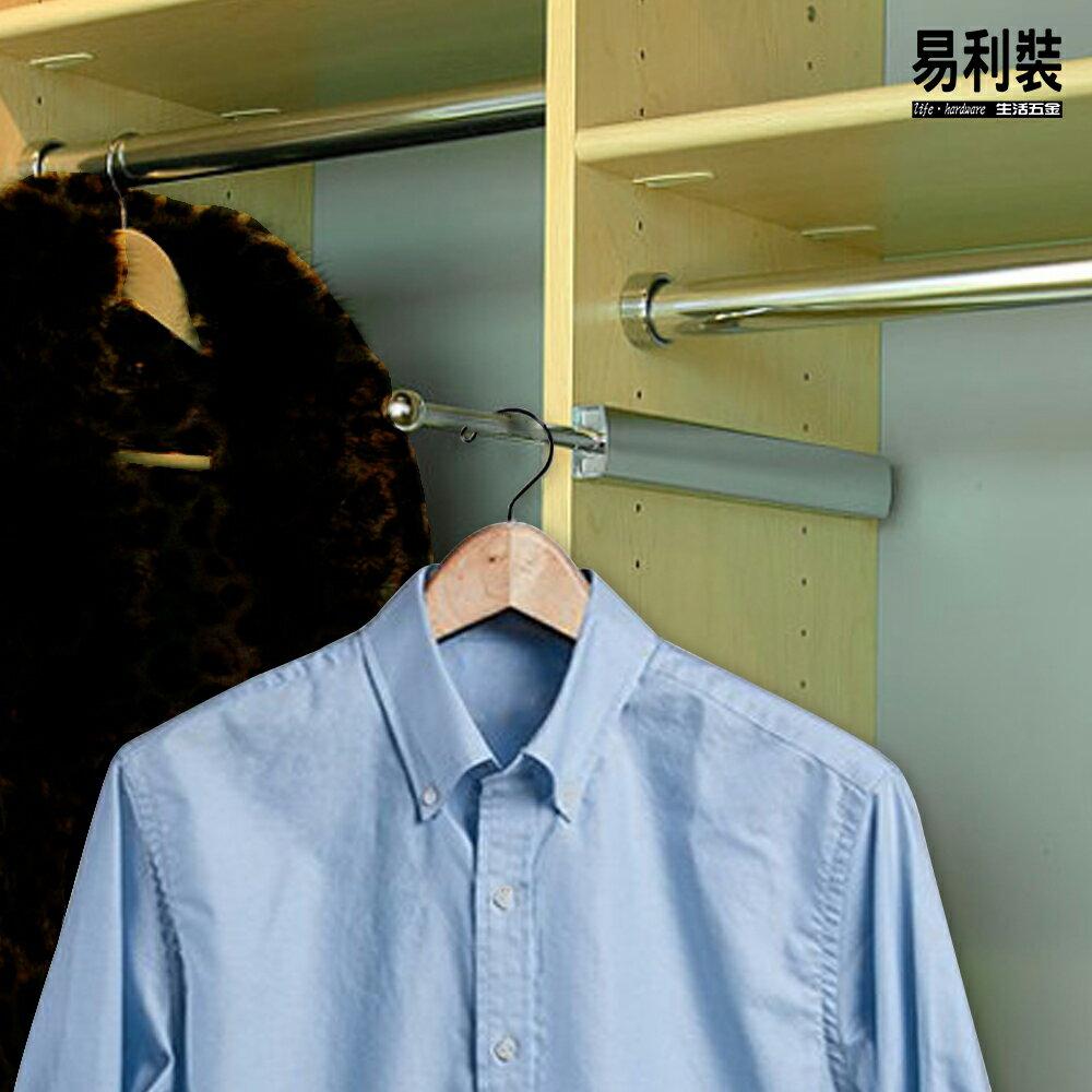 L5041 按開式掛衣架 伸縮式衣桿架 頂裝側裝衣架 輕巧好收納 神奇魔術衣架