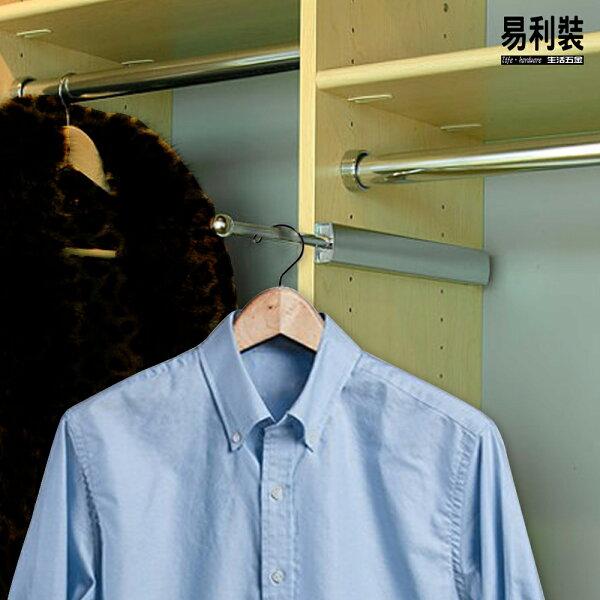 L5041按開式掛衣架伸縮式衣桿架頂裝側裝衣架輕巧好收納神奇魔術衣架