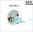【 EASYCAN 】ESD21-肥皂架(壓克力) 易利裝生活五金 無痕掛鉤 無痕貼 掛勾 免鑽孔 浴室 廁所 免鑽孔 廚房 浴室 廁所 房間 臥房 小資族 辦公家具 系統家具 0