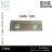 【 EASYCAN 】ESD22 標準雙鉤貼片 易利裝生活五金 無痕掛鉤 無痕貼 掛勾免鑽孔 浴室 廁所 免鑽孔 廚房 小資族 辦公家具 系統家具 1