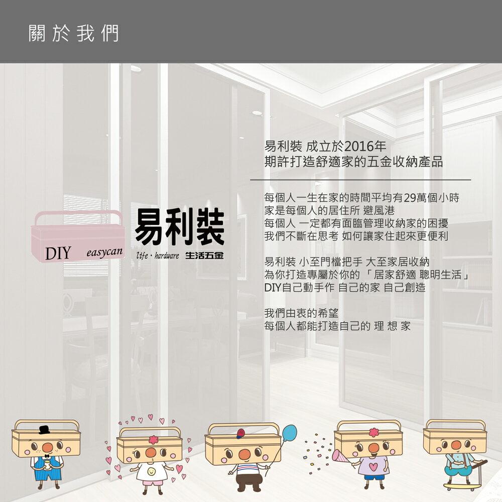 C101 15cm單杯架 易利裝生活五金 鋁合金 廚房 餐廳 房間 浴室 小資族 辦公家具 系統家具 4