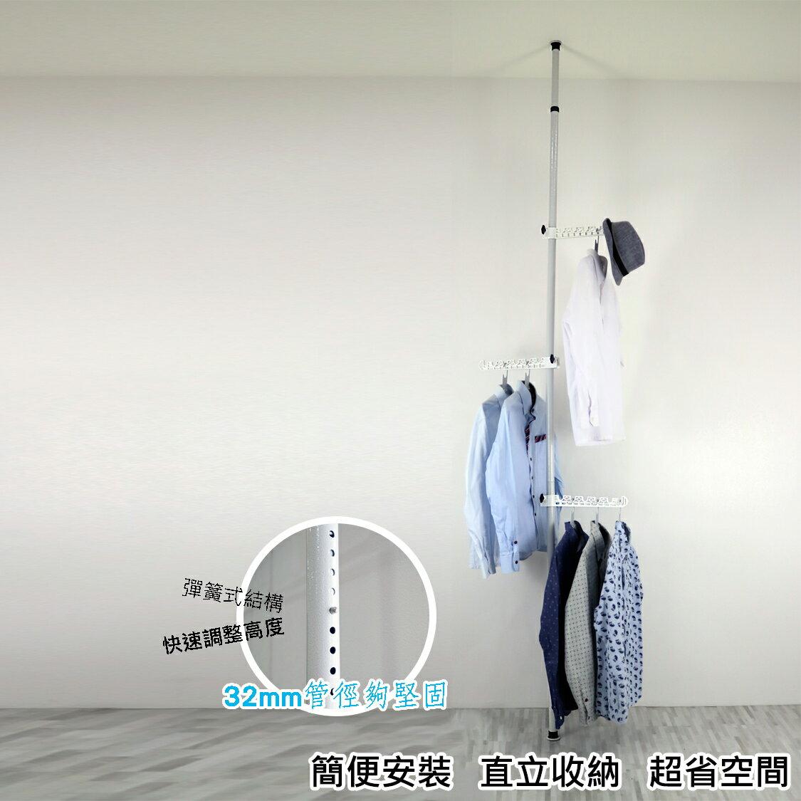 ECR011-1 頂天立地組合 易利裝生活五金 掛衣架 收納架 置物架 節省空間 免鑽孔 免釘 0