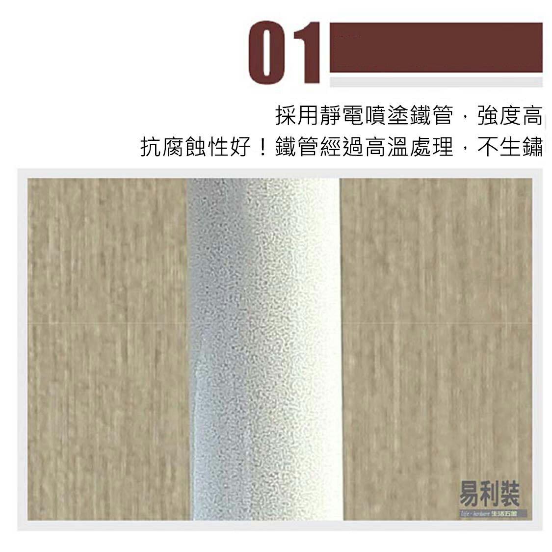 ECR011-1 頂天立地組合 易利裝生活五金 掛衣架 收納架 置物架 節省空間 免鑽孔 免釘 1