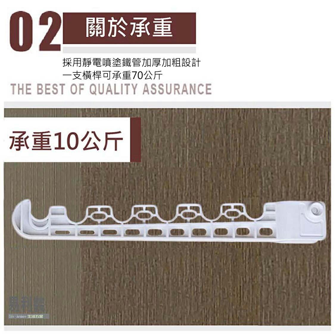 ECR011-1 頂天立地組合 易利裝生活五金 掛衣架 收納架 置物架 節省空間 免鑽孔 免釘 2