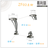 【 EASYCAN 】F02 桌腳 易利裝生活五金 櫥櫃腳 衣櫃腳 鞋櫃腳 書櫃腳 鋅合金 房間 臥房 衣櫃 小資族 辦公家具 系統家具 1