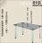 【 EASYCAN  】F38-餐桌腳 易利裝生活五金 櫥櫃腳 衣櫃腳 鞋櫃腳 書櫃腳 房間 臥房 衣櫃 小資族 辦公家具 系統家具 3