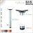 【 EASYCAN  】F38-餐桌腳 易利裝生活五金 櫥櫃腳 衣櫃腳 鞋櫃腳 書櫃腳 房間 臥房 衣櫃 小資族 辦公家具 系統家具 2