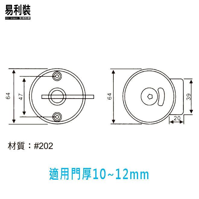 【 EASYCAN  】K2921-2 不鏽鋼圓形鎖  易利裝生活五金 浴室 廚房 房間 臥房 衣櫃 小資族 辦公家具 系統家具 1