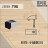 【 EASYCAN  】J3093 不鏽鋼門檔 易利裝生活五金 浴室 廚房 房間 臥房 衣櫃 小資族 辦公家具 系統家具 1