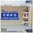 【 EASYCAN  】EC007 廚房置物架 易利裝生活五金 小資族 免釘 免黏貼 免鑽孔 0