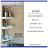 【 EASYCAN  】EC007 廚房置物架 易利裝生活五金 小資族 免釘 免黏貼 免鑽孔 1