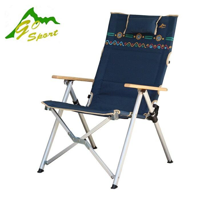 【速捷戶外】GOSPORT 91802-BL三段式躺椅 - 快樂椅附枕頭,野餐椅.露營椅,折疊椅.導演椅