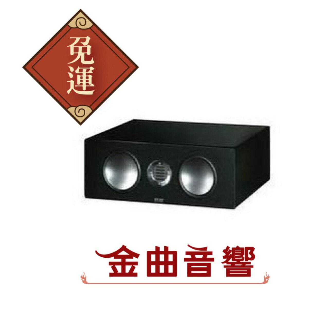 【金曲音響】ELAC CC 180中置喇叭(支)