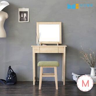 化妝桌 實木化妝台 韓國布萊恩全實木化妝桌(M) MH家居
