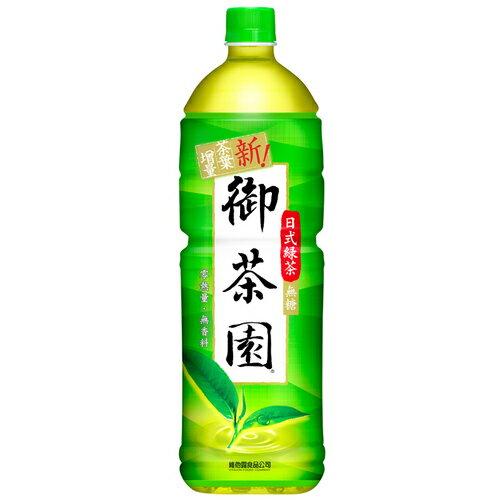 御茶園 日式綠茶 1250ml