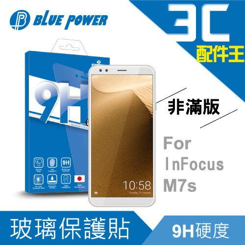 BLUE POWER InFocus M7s 9H鋼化玻璃保護貼 0.33mm 非滿版 亮面 另售其他型號