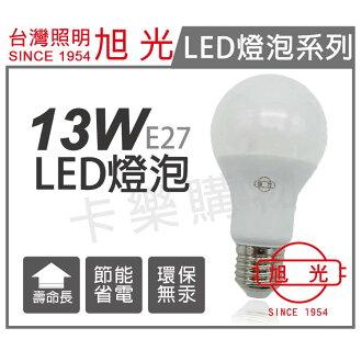 旭光 LED 13W 3000K 黃光 全電壓 全周光 E27 球泡燈  SI520018