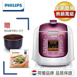 內鍋 食譜紫小萬 渦輪靜排智慧萬用鍋