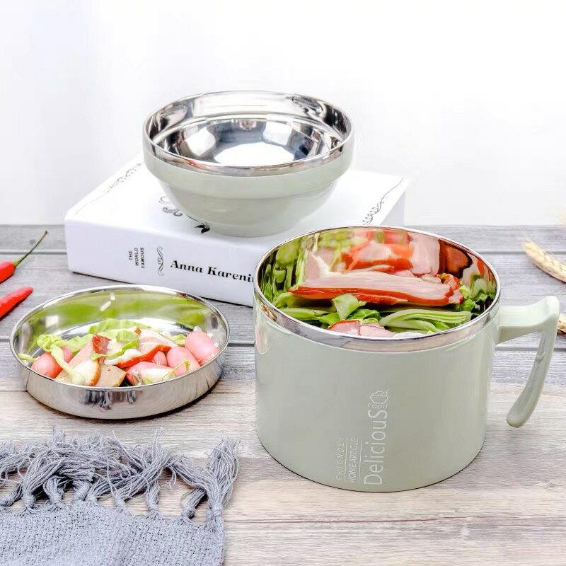 不鏽鋼環保餐盒 分層式北歐餐具 泡麵碗便當盒 宿舍便當碗 開學必備 0