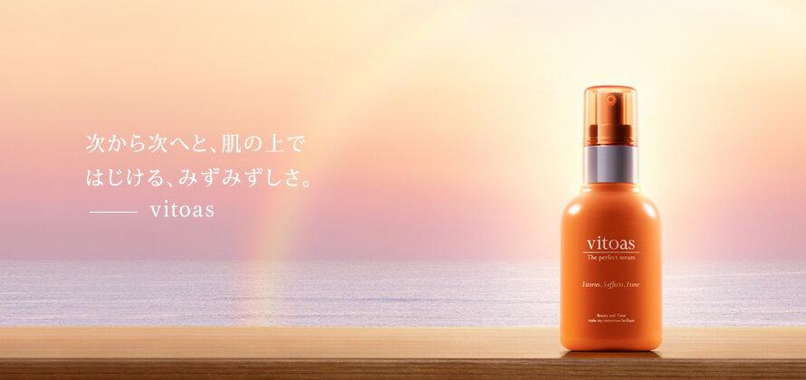 日本原裝suntory vitoas三得利蜜得絲 多效極妍鎖濕菁華 120ml - 一九九六的夏天