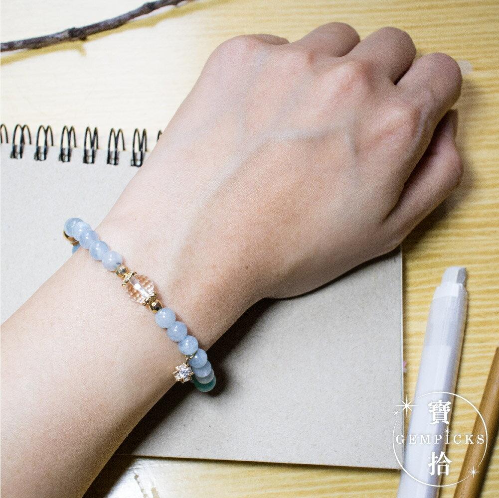 #2 海藍寶 手珠款 6MM |Aquamarine Bracelet 6MM for Numerology #2 (現貨+預購)