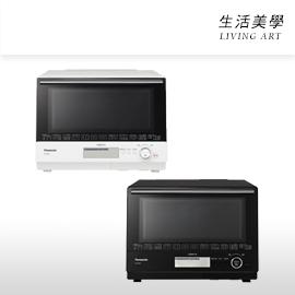 嘉頓國際Panasonic【NE-BS805】水波爐30L烘烤燒烤自動料理食譜微波爐烤箱