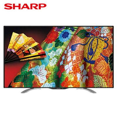 【SHARP夏普】40吋4K液晶電視 LC-40U30MT(不含安裝)