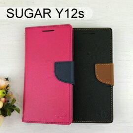 【MyStyle】撞色皮套SUGARY12s(5.45吋)