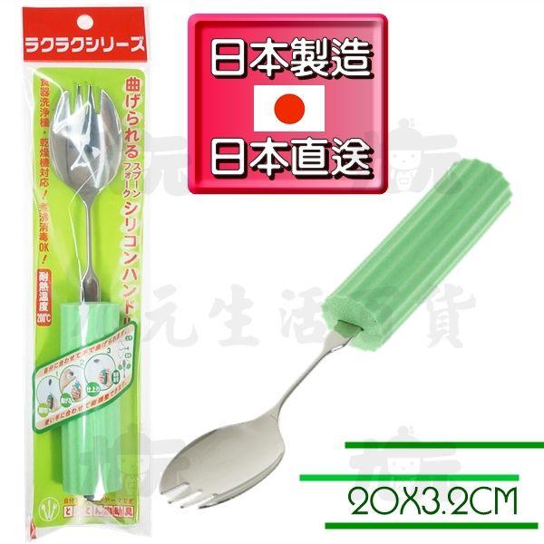 【九元生活百貨】日本製矽膠海綿叉匙可彎湯匙餵食匙福祉老人日本直送