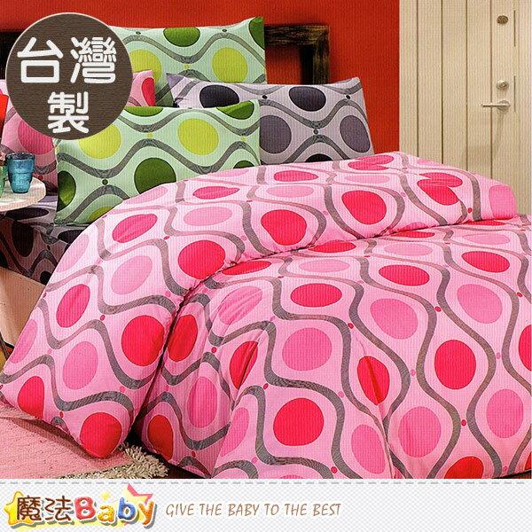 台灣製5x6.2尺雙人枕套床包組 魔法Baby~u00019