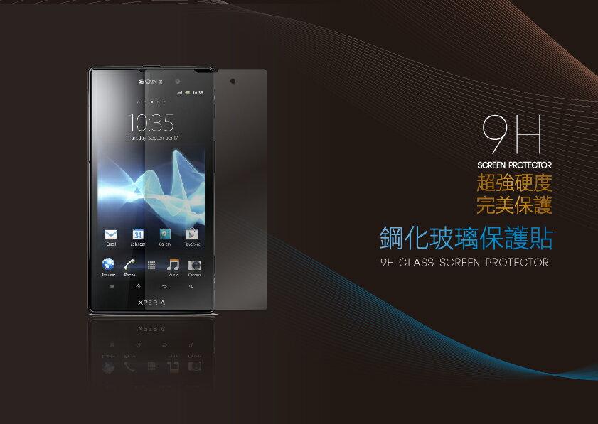 華碩 Asus Zenfone Zoom ZX550ML 手機 專用 9H 鋼化玻璃貼 抗刮 防撞 超薄 螢幕貼