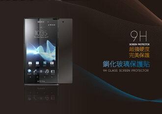 Acer Liquid Z330 手機 專用 9H 鋼化玻璃貼 抗刮 防撞 超薄 螢幕保護貼 膜