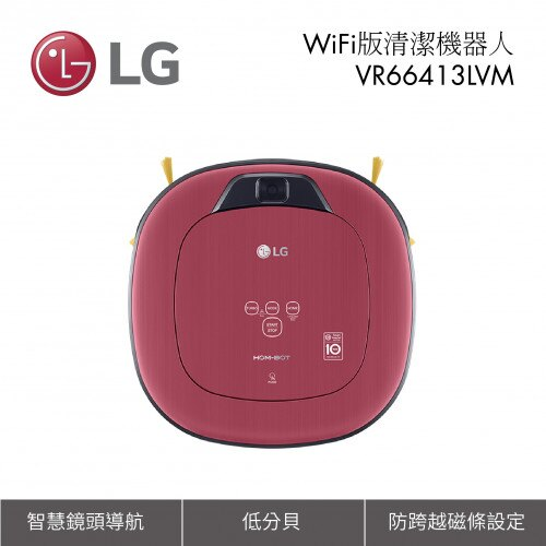 "LG WiFi版 清潔機器人 單鏡頭 VR66413LVM 紅色  公司貨 0利率  "" title=""    LG WiFi版 清潔機器人 單鏡頭 VR66413LVM 紅色  公司貨 0利率  ""></a></p> <td></tr> <tr> <td><a href="