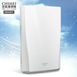 【CHIMEI】清菌離子空氣清淨機 M0600T