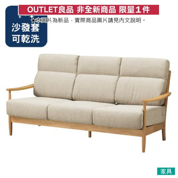 ◎(OUTLET)布質3人用沙發 HILL2 BE / LBR 福利品 NITORI宜得利家居 0