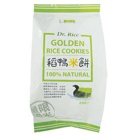 稻鴨米餅 75g ~ 6個月以上幼兒可食用~1箱10包