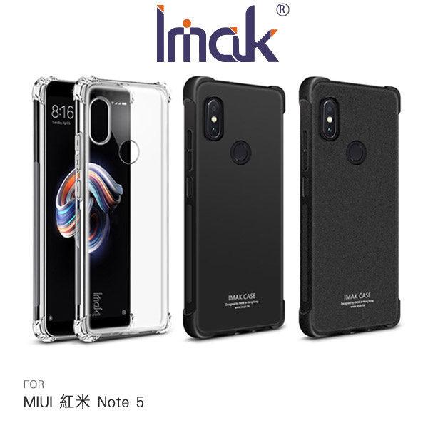 【愛瘋潮】99免運ImakMIUI紅米Note5全包防摔套(氣囊)支架可立指環支架硬殼彩殼手機套