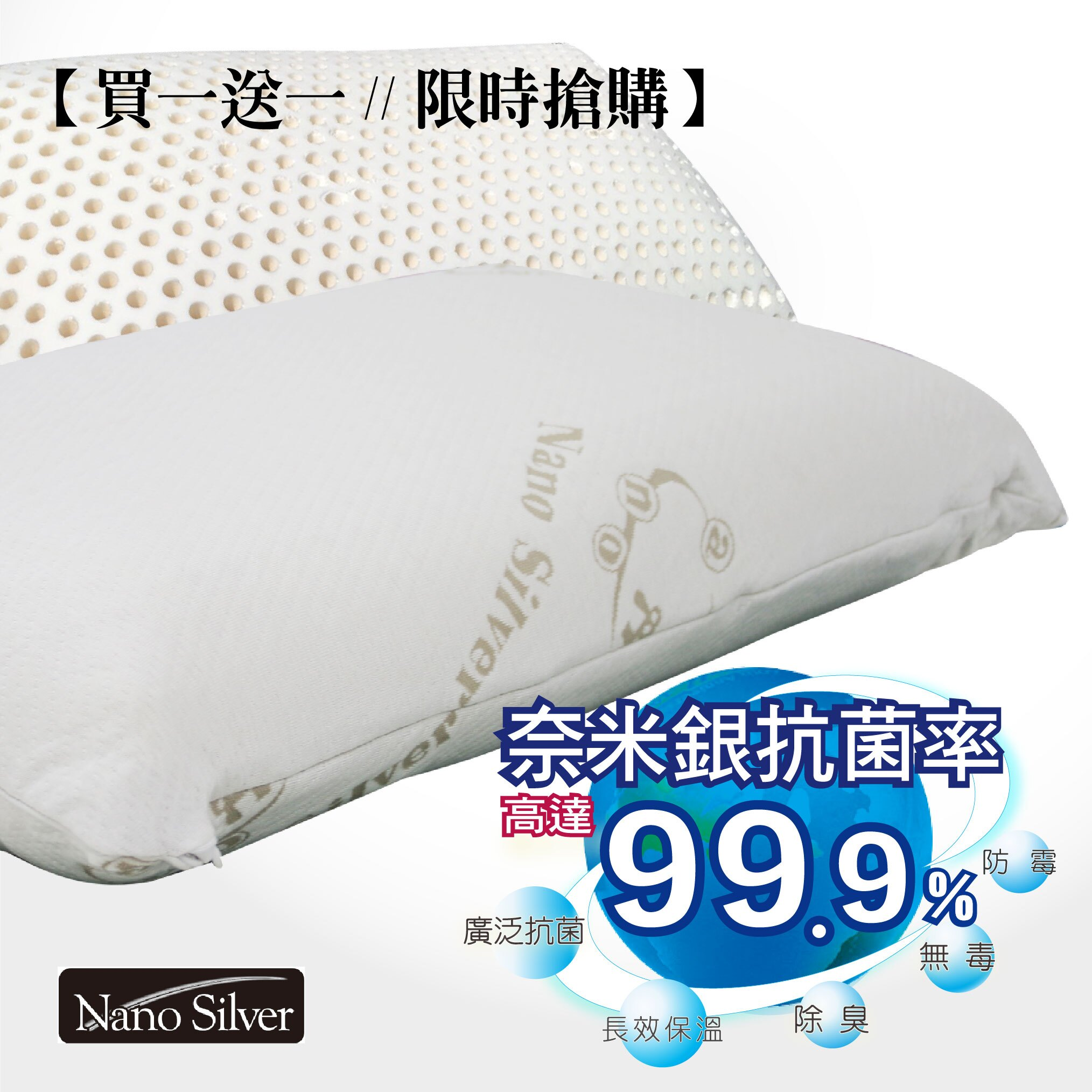 //買一送一//人體工學乳膠大型枕