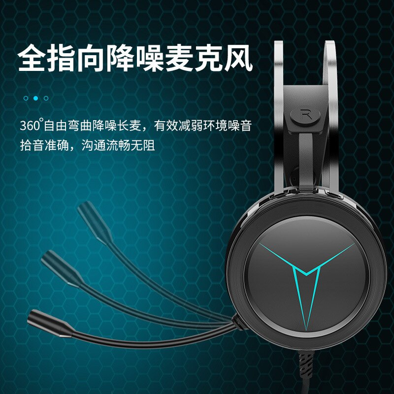 狼途M8游戲電競耳機吃雞頭戴式有線發光7.1聲道工廠直供 【安逸居家】
