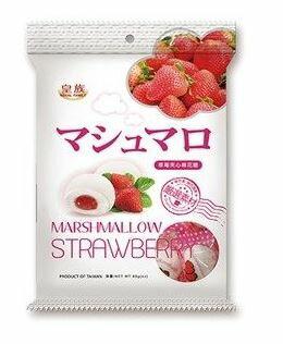 皇族草莓夾心棉花糖80g 【合迷雅好物商城】