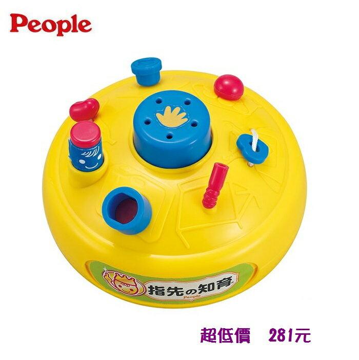 *美馨兒* 日本People - 趣味卡吱! 手指運動玩具 281元