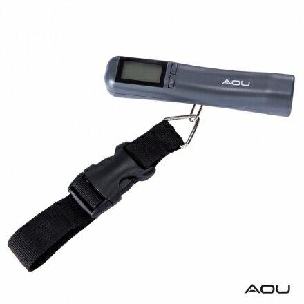 【AOU】旅行配件 YKK扣具 方型簡約 電子行李秤(時尚灰107-017)【威奇包仔通】