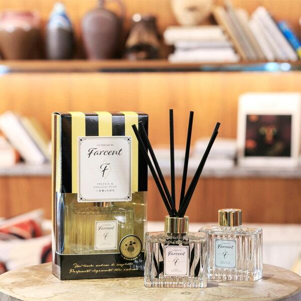 【Farcent香水】香水室內擴香-小蒼蘭英國梨鼠尾草海鹽