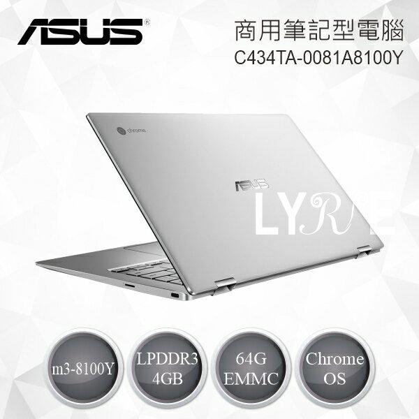 Asus 華碩 ChromeBook Flip C434TA 商用筆記型電腦 C434TA-0081A8100Y