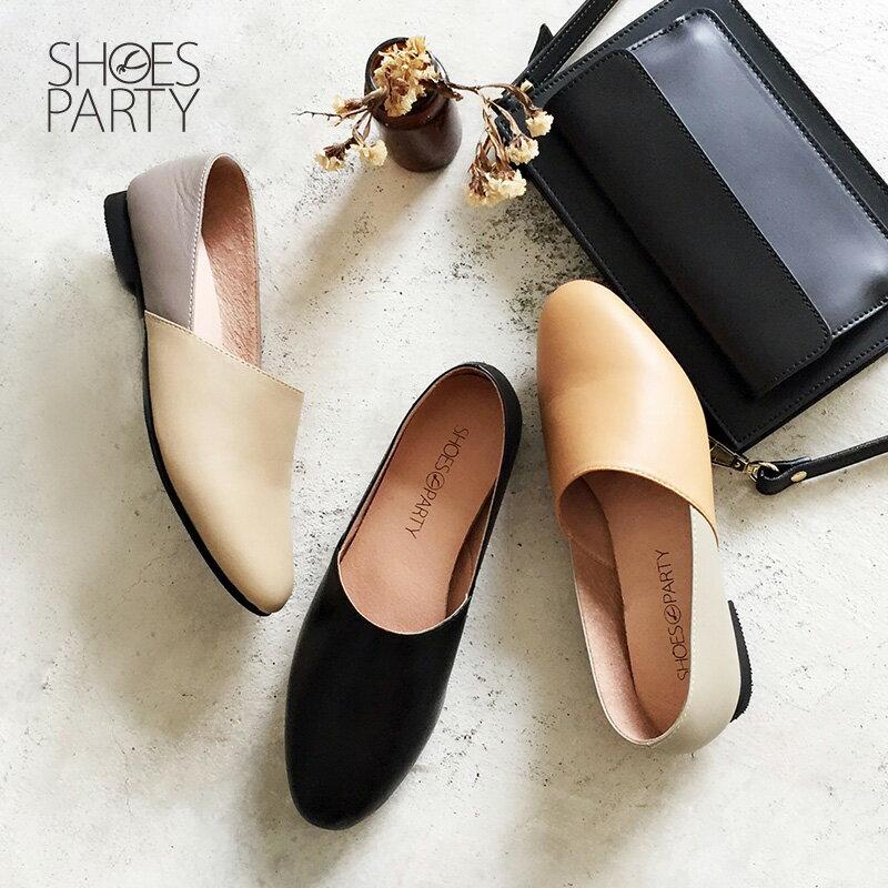 【C2-18805L】雙色拼接真皮平底便鞋_Shoes Party 0