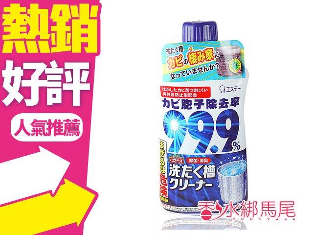 日本 愛詩庭 (雞仔牌) 洗衣槽 除菌去污劑 清潔劑 洗槽劑 550g◐香水綁馬尾◐